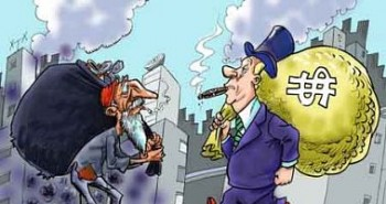 Mundo desigual